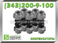 Резиновый компенсатор для газов и нефтепродуктов
