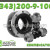 Резиновый компенсатор для газов и нефтепродуктов - Изображение 1