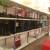 Продам торговое оборудование и вывеску (световая реклама) обувного магазина - Изображение 2