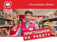 Продавец-универсал в новый магазин Магнит
